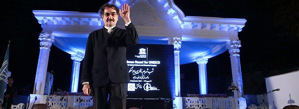 Shahram Nazeri at Sa'adabad Cultural and Historical Complex, September 3