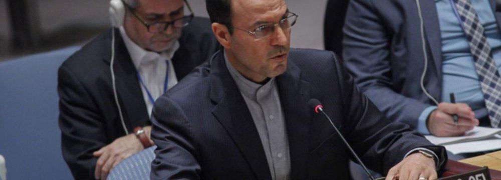 Hossein Dehqani