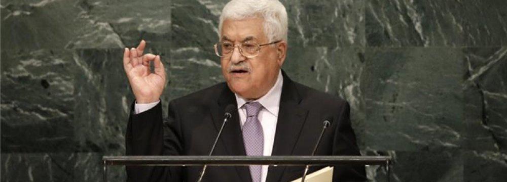Palestinians Seek British Apology for Creating Israel
