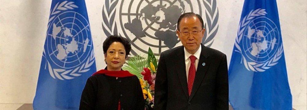 Pakistan Urges UN Help on Kashmir Tensions