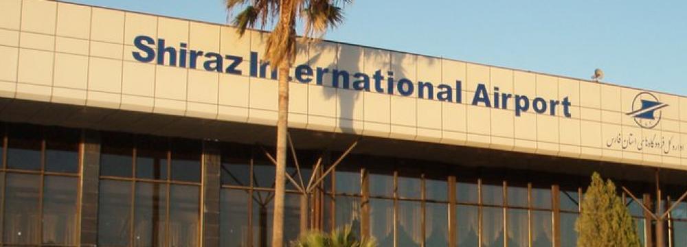 Shiraz International Airportis the main international airport ofFarsProvince in southern Iran.