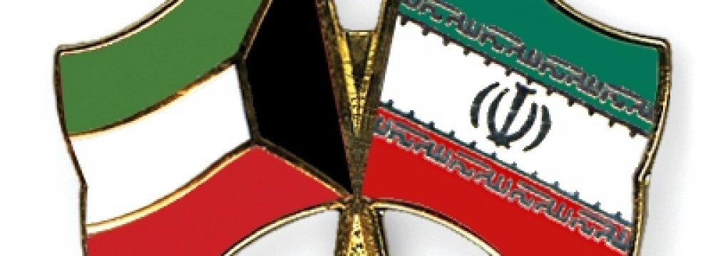 Decline in Trade With Kuwait