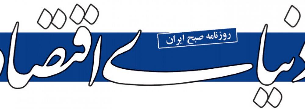Donya-e-Eqtesad to Host Training Seminars on Construction Partnership
