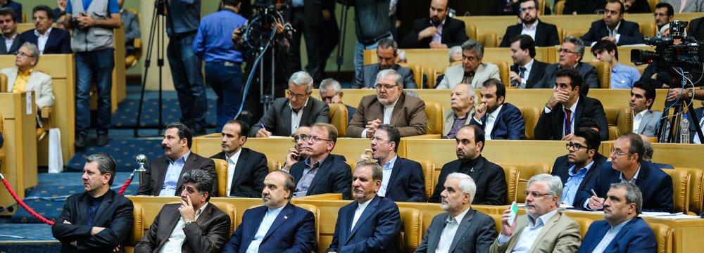 Tehran Hosts Tourism Investment Confab