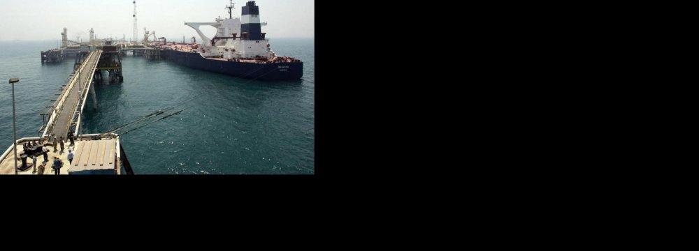 Iran's Diesel Export at 15 ml/d