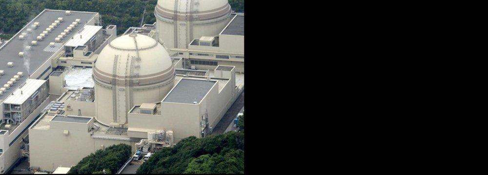 Japan to Scrap $10b Nuclear Reactor
