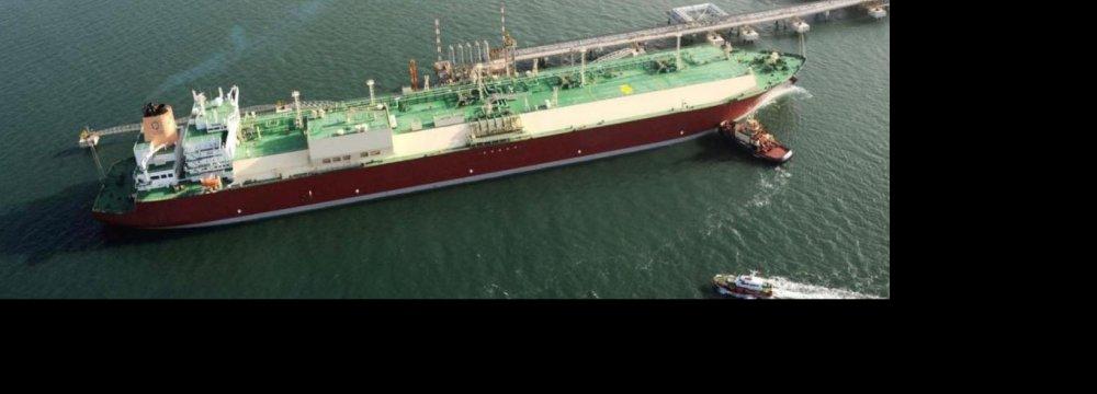 Libya Fighting  Halts 1st Oil Cargo Since 2014