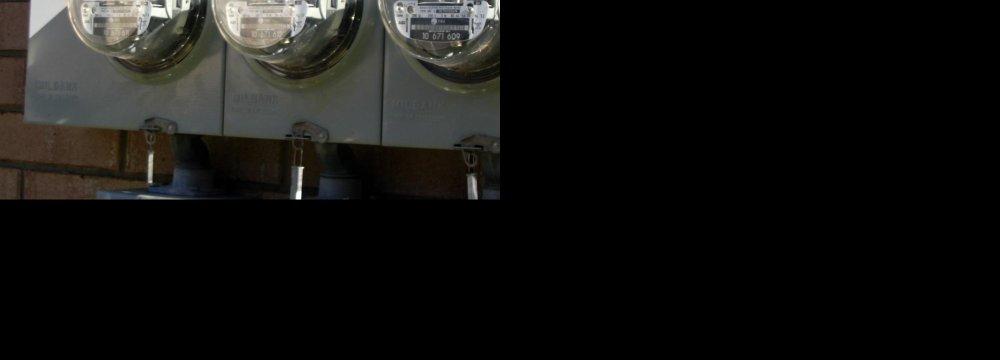 Power Metering Market to Reach $17b