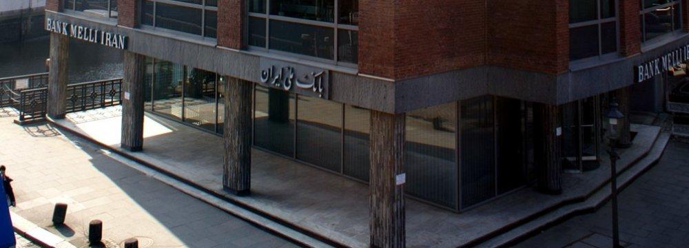 Bank Melli Iran branch in Hamburg