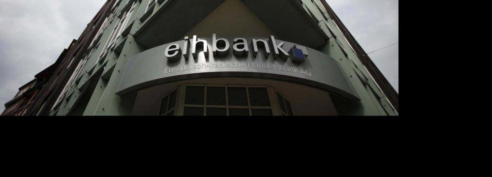 EIHBank Deals Reach  €5.5 Billion