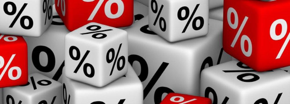 Islamic Treasury Yields Follow Bank Deposit Rates Downtrend
