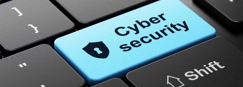 Cybersecurity Tops Iranian Agenda