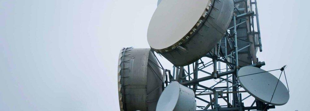 Tehran to Host Iran Telecom 2016