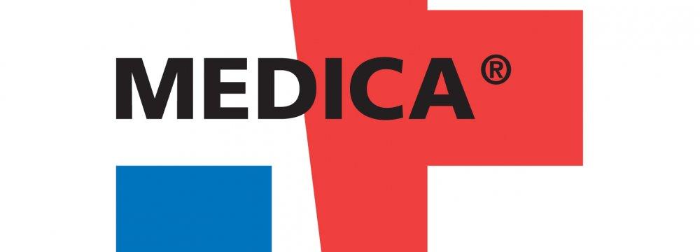 Iran to Attend Medica 2016