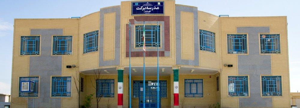 More Schools in Khuzestan