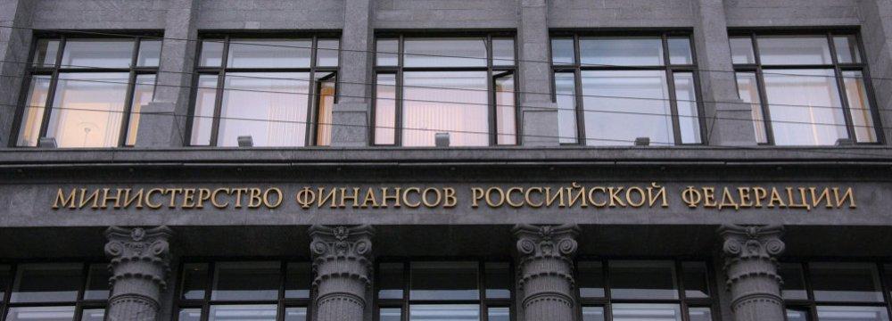 Russia Budget Deficit Narrows