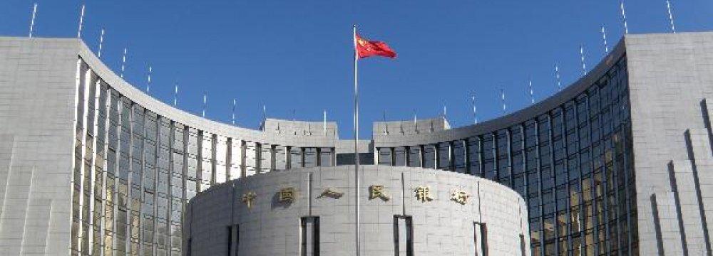 BIS Says Chinese Banks Risk Crisis