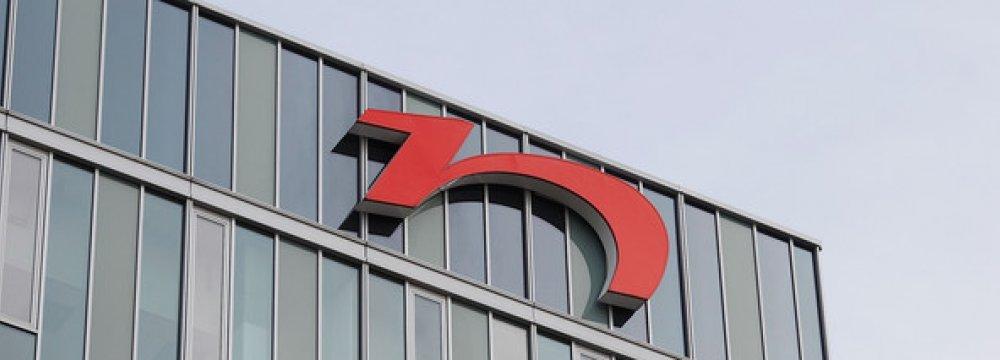 German Company Bankruptcies Fall