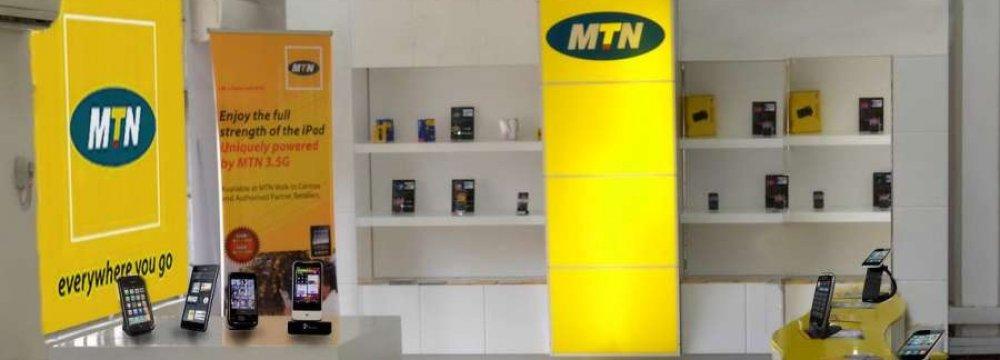MTN Denies Nigeria Allegations