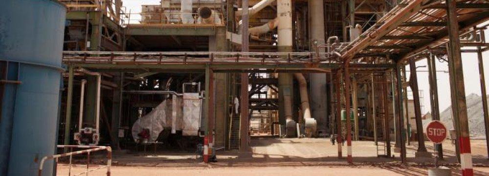Areva's Somair uranium mining facility in Arlit, Niger.