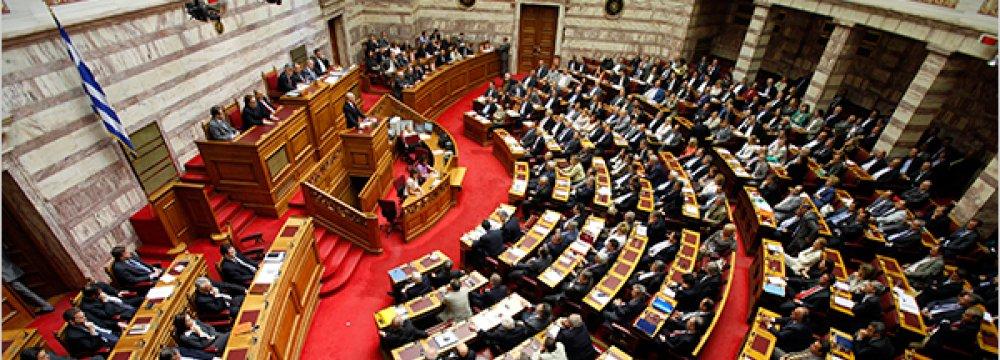 Greece OKs Asset Transfers