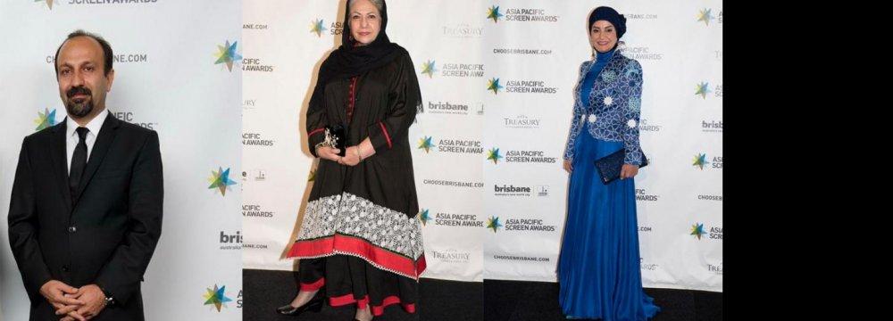 Iran Tops Asia-Pacific Screen Awards