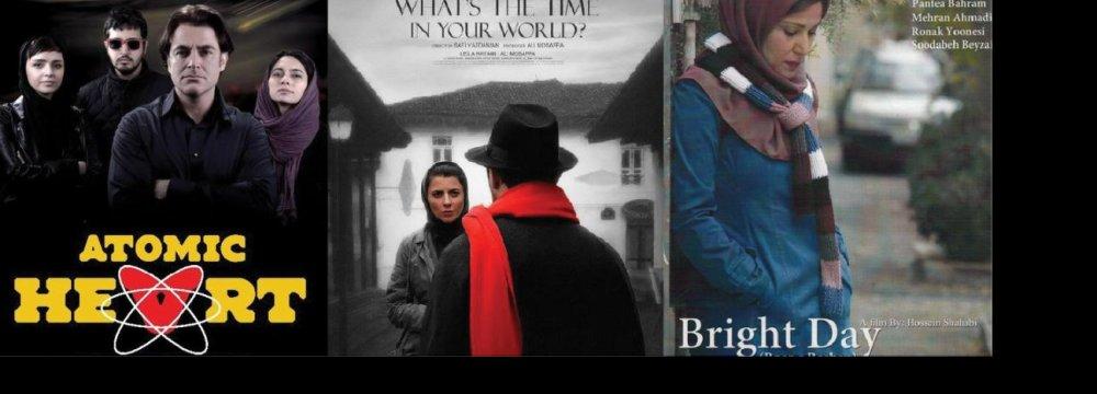 Iran Cinema in the Spotlight at Zurich