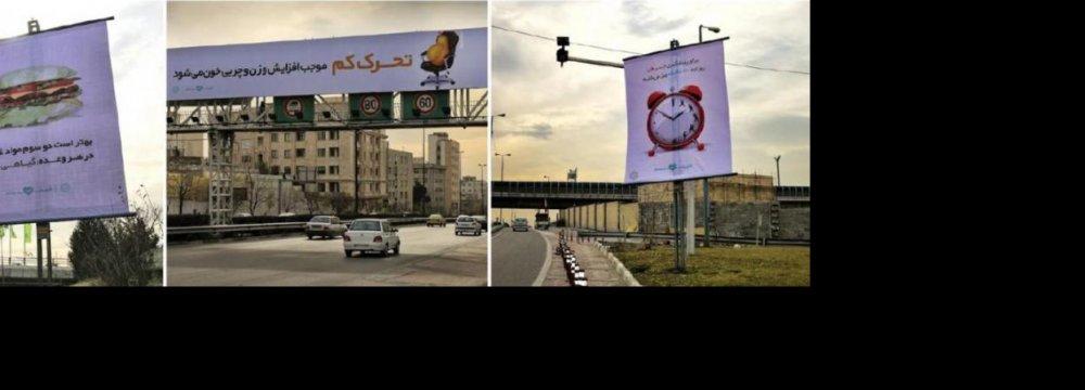 Superior Use of Billboards