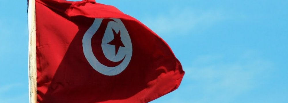 Successful Tunisia Election Welcome