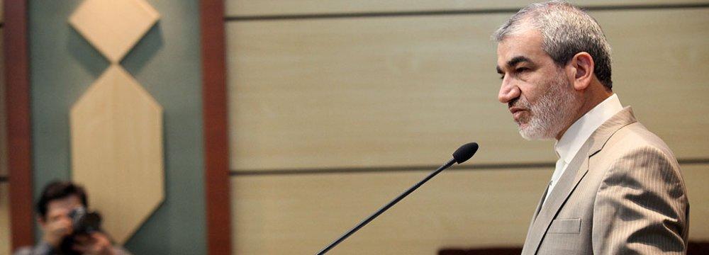 Iran's Guardian Council Sends CFT Bill Back to Majlis