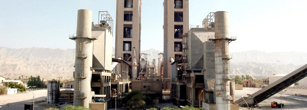 Iran Retains Rank as World's 10th Biggest Cement Producer