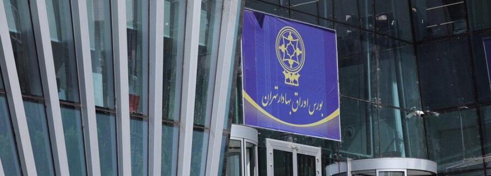Iran Gov't Sells 44t Rials Bonds