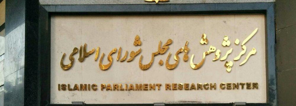 MRC Castigates Misuse of NDFI Resources