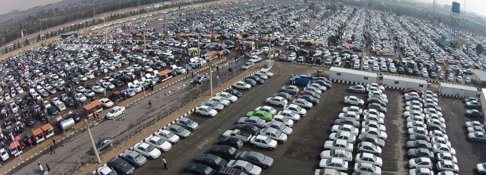 Spot a Parking Spot Online in Tehran