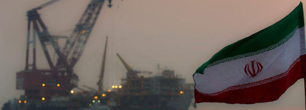 Iran Energy Exchange to Hold Next Round of Crude Oil Sale on Sunday