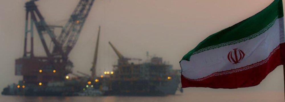 Iran Announces Oil, Gas Discoveries