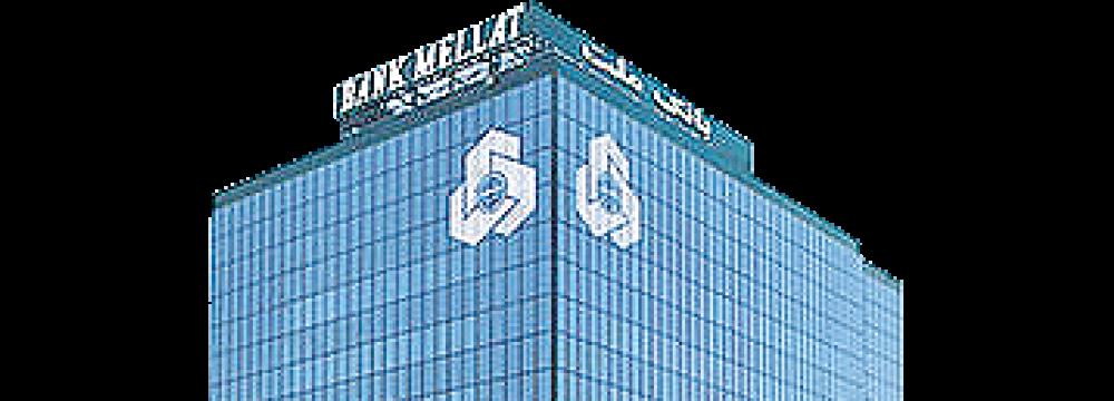 Bank Mellat Receives Damage Claim From UK