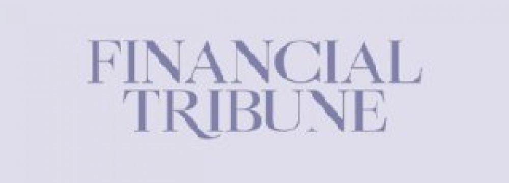 Brokerage Industry Reports Higher Profit