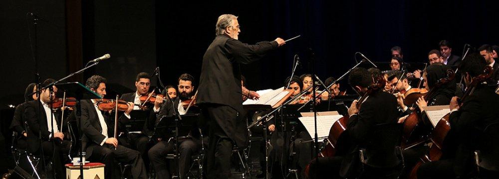 National Orchestra at Vahdat Hall
