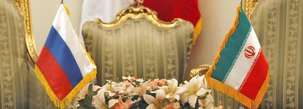 Iran, Russia Keen on Bank Card Integration Scheme