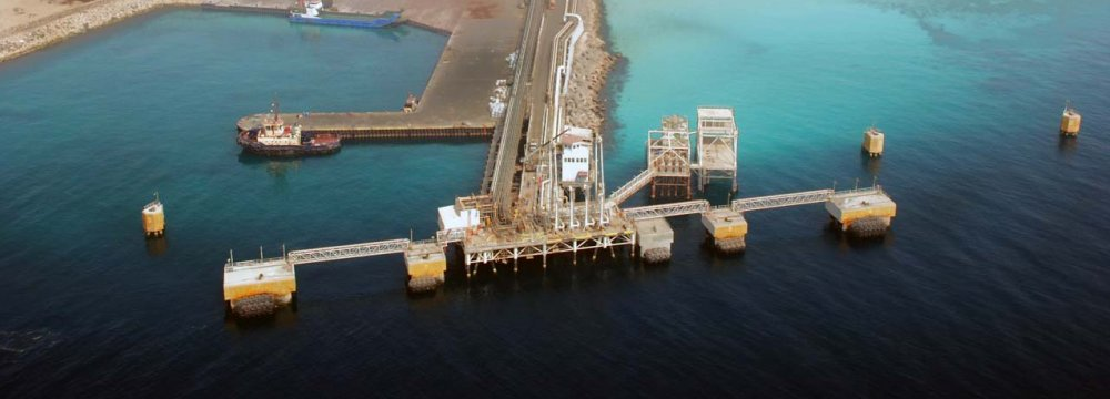 Iran: Contract Signed to Boost Oil Output in Sirri Region
