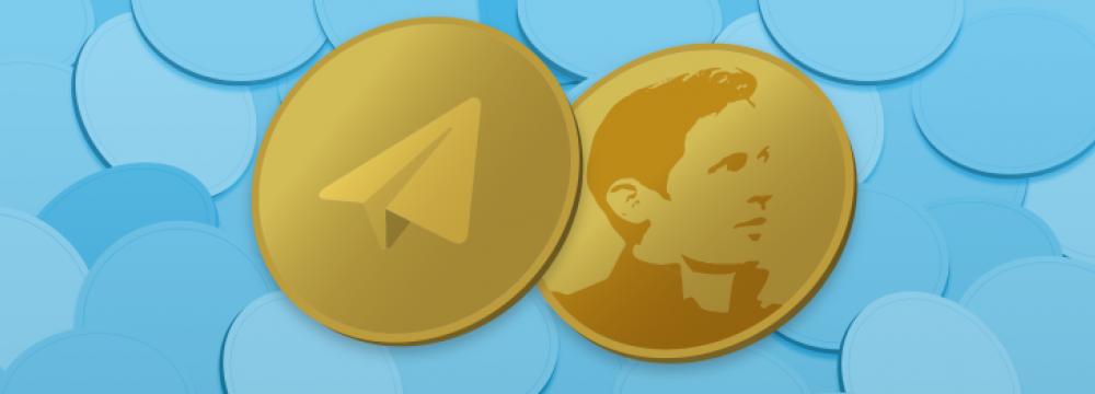 No Telegram  Crypto for Iranians
