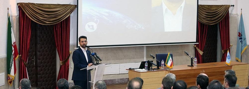Space Tech Conference in Tehran