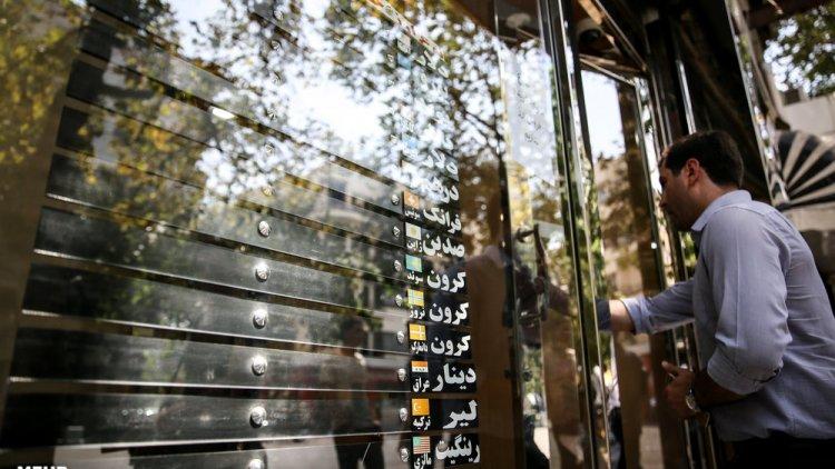 Iran: Regulated Forex Market Structure Announced   Financial Tribune