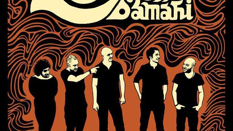 Damahi Band at Azadi TowerAzadi Square - Azadi Tower - Daraei FC - Folk Music - Iran - Jazz