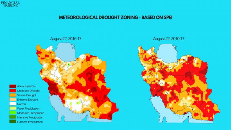 One Main Financial Com >> Drought Prevails Across Iran | Financial Tribune