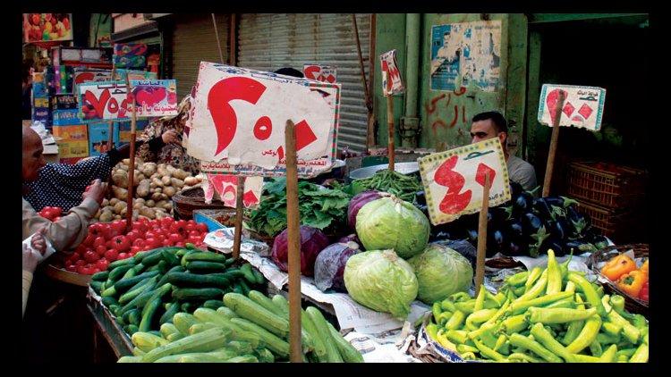 Egypt's Inflation Surge Slows | Financial Tribune