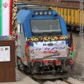 Iran, Afghanistan Approve Agreement on Int'l Rail Link