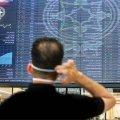Stocks Close Near Flatline