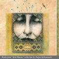 Works of Iranian Illustrator  on Show in Spain Institue